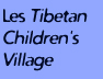 Maïcha : école tibétaine végétarienne en Inde
